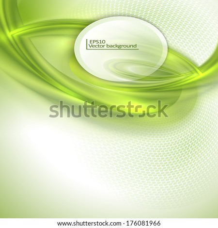 Abstract green waving background with oval place for text