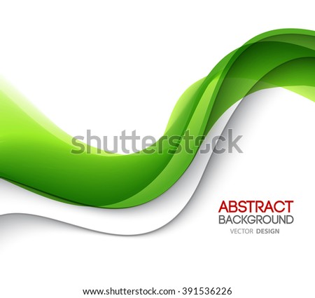 Abstract green wavy lines.  Colorful vector background. Green wave. - stock vector