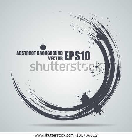 Abstract grunge background. Vector dark banner - stock vector