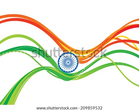 abstract independence day background vector illustration - stock vector