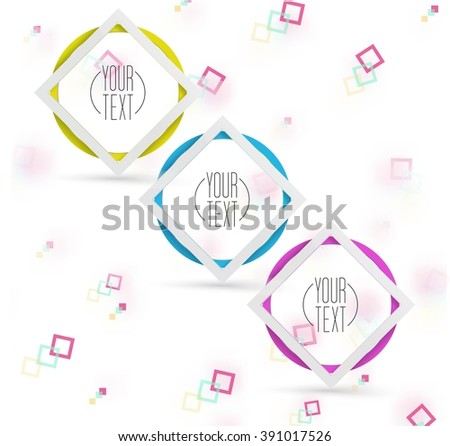 Abstract Industrial Circle and Square Combined Text Box Vector frames for Your Corporate Emblems - stock vector