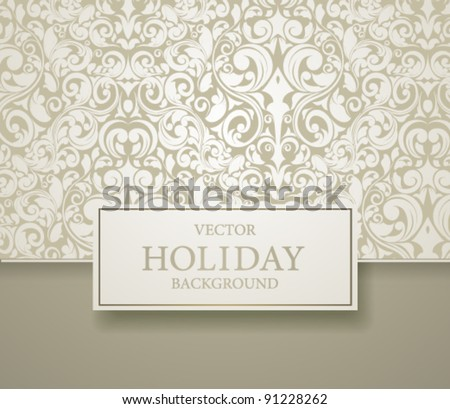 Abstract invitation frame vector illustration with delicate seamless background. - stock vector