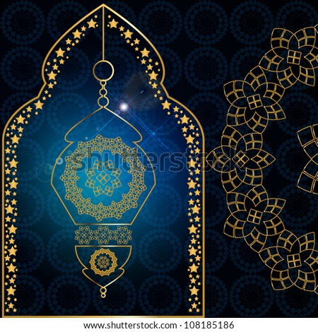Abstract Islamic Background. Jpeg Version Also Available In Gallery - stock vector