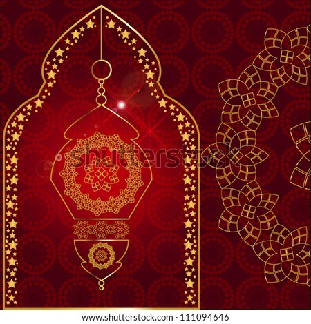 Abstract Islamic Background. Jpeg Version Also Available In Gallery