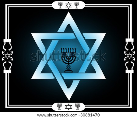 Abstract jewish frame with the star of David and menorah symbol - stock vector