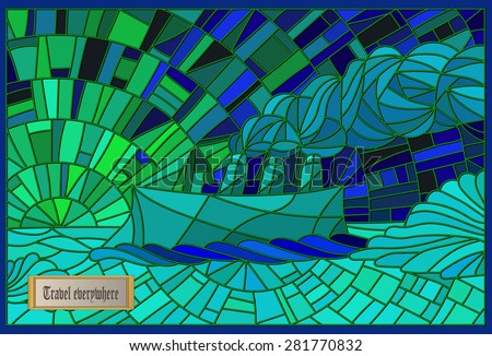 Abstract landscape in the style of stained glass with the steamer on a sky background, ice and sun. Green and blue version - stock vector