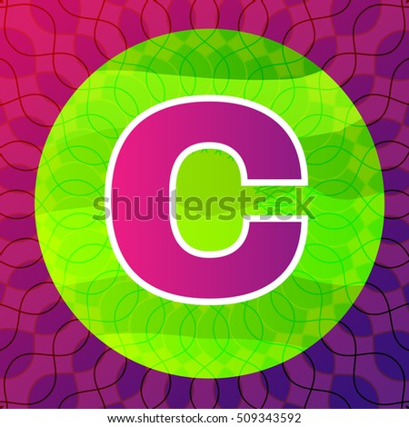 Abstract letter in circle with ornament. Vector template