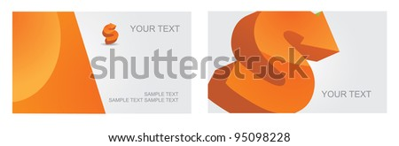 Abstract Letter S Icon Symbol Set EPS 8 vector, grouped for easy editing. No open shapes or paths. - stock vector