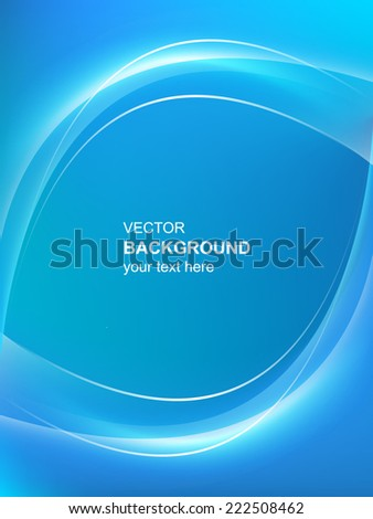 Abstract light smooth waves blue vector background