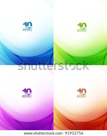 Abstract light waves - stock vector