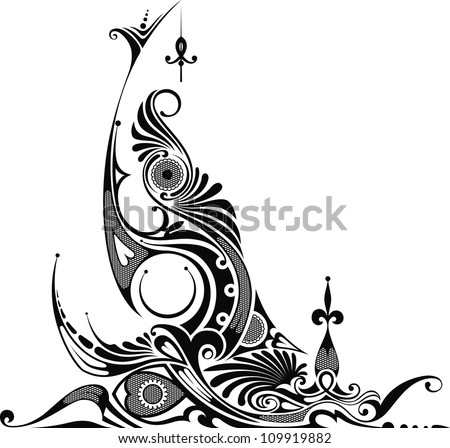 Abstract ornament - stock vector