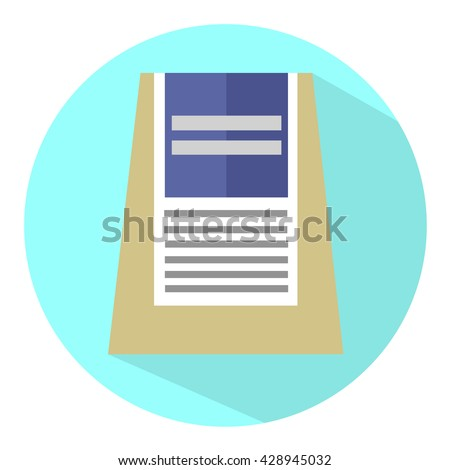 Abstract pack icon. Vector good sign. Modern store item. Flat design - stock vector