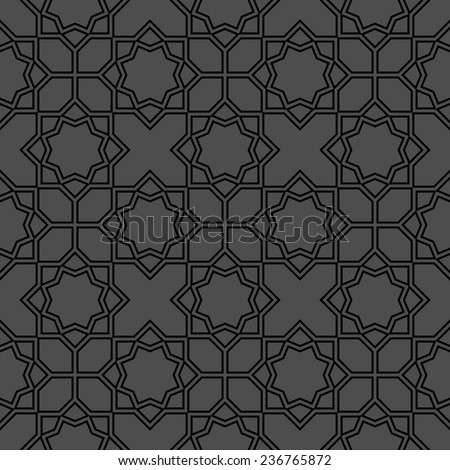 Abstract pattern in Arabian style. Seamless background. Black geometric texture. - stock vector
