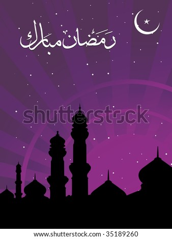 eidul zoha Eid al-adha is an islamic festival to commemorate the willingness of ibrahim (also known as abraham) to follow allah's (god's) command to sacrifice his son muslims around the world observe this event.