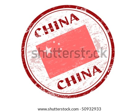 Abstract red grunge rubber stamp with the name of China written inside the stamp more available - stock vector
