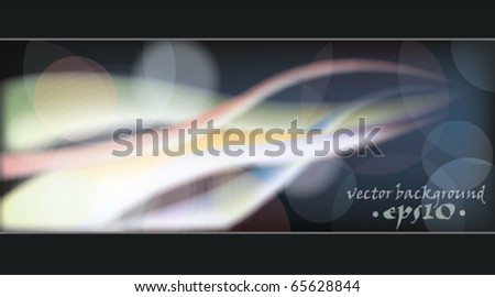 abstract ribbons - stock vector