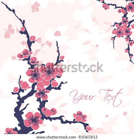Abstract romantic vector floral background with sakura branch - stock vector
