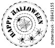Abstract rubber stamp: Happy Halloween. Easy to edit vector image. - stock vector