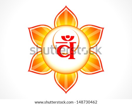 abstract sacral chakra vector illustration  - stock vector