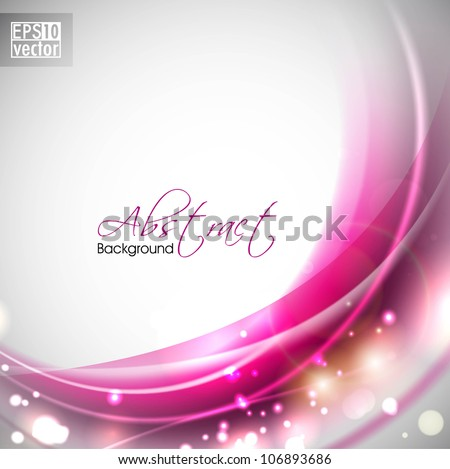 Abstract shiny wave background. EPS 10. - stock vector
