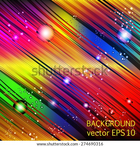 abstract spectrum lights cosmos background, starry sky vector illustration - stock vector