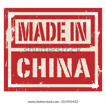Abstract stamp or label with text Made in China, vector illustration - stock vector