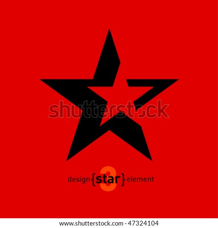 Abstract star logo. Corporate design element  - stock vector
