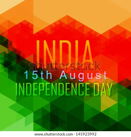 abstract style vector indian independence day design - stock vector