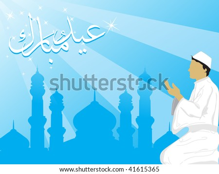 abstract sunrise background with muslim man praying - stock vector