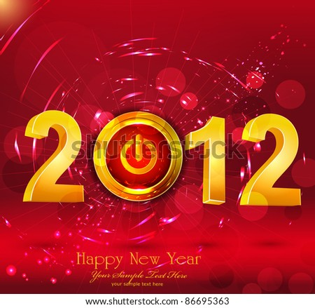 "Abstract vector background New Year, with a button ""power"" - stock vector"
