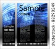Abstract vector banner vertical set - stock vector