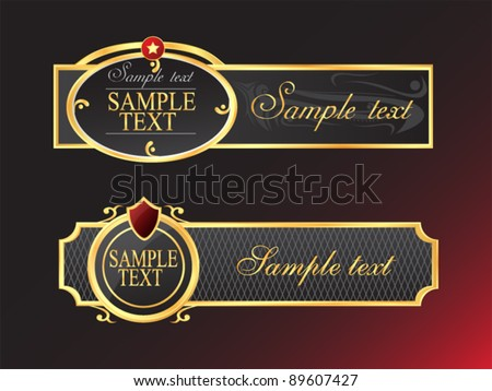 Abstract Vector Banners Template Set - stock vector