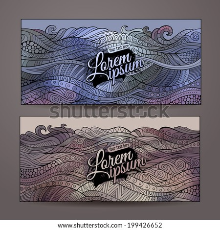Abstract vector decorative waves ornamental backgrounds. Series of image Template frame design for card.  - stock vector