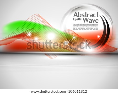 Abstract vector shiny wave line background with editable circle.