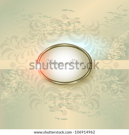 abstract vector vintage background with a geometrical ornament - stock vector