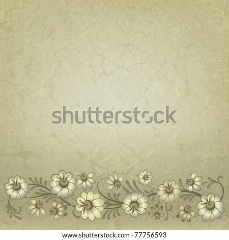 abstract vintage background with floral ornament on beige - stock vector
