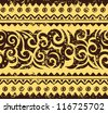 Abstract vintage tribal pattern - stock vector