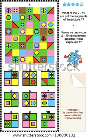 Abstract visual puzzle: What of the 2 - 10 are not the fragments of the picture 1? Answer included. For high res JPEG or TIFF see image 138080099  - stock vector
