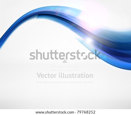 Abstract wave background. Vector illustration - stock vector