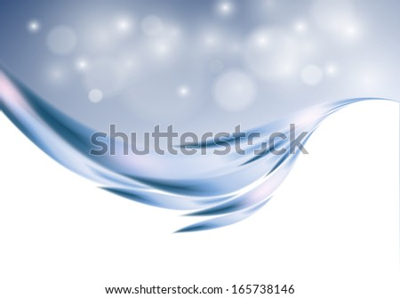abstract wavy vector background. Eps10 colorful design - stock vector