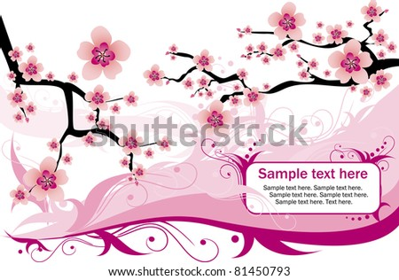abstract white background with cherry blossom and banner