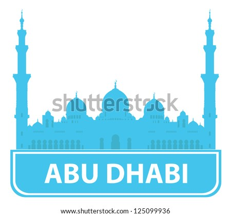 Abu Dhabi symbol - stock vector