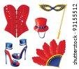 Accessories for Carnival  icon - stock vector