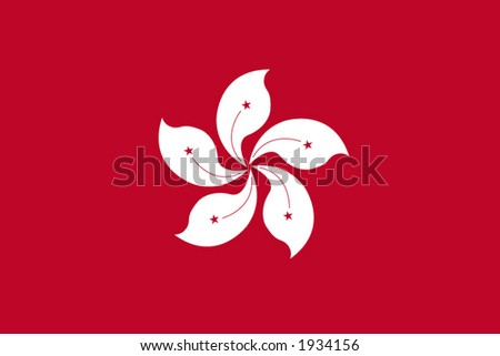 Accurate vector drawing of the Hong Kong flag in terms of size and scale. - stock vector