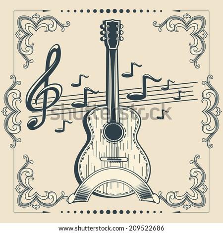 Acoustic Guitar - stock vector