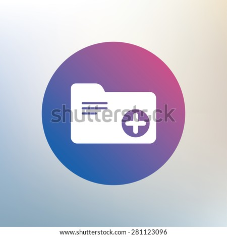 Add document folder sign. Accounting binder symbol. Bookkeeping management. Icon on blurred background. Vector - stock vector