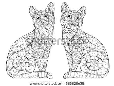 Adult Coloring Book Cat Art Style Stock Photo (Photo, Vector ...