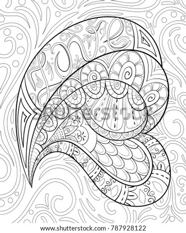 Adult Coloring Bookpage A Valentines Day Theme Image With Heart And Text On The