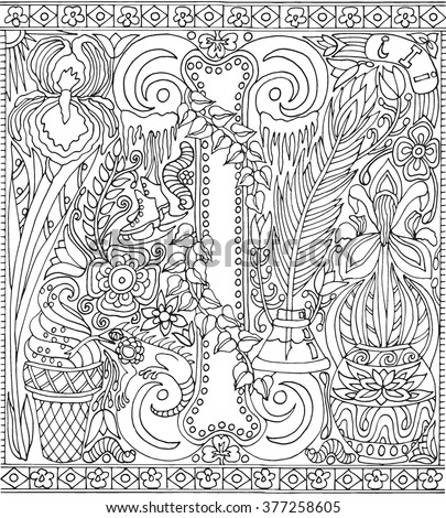Adult Coloring Book Page Alphabet Letter I Vector Art Sheet For Relaxation Therapy