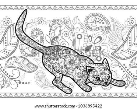 Adult Coloring Bookpage Of A Playing Kitten With Ornamental Background For Relaxing Stress